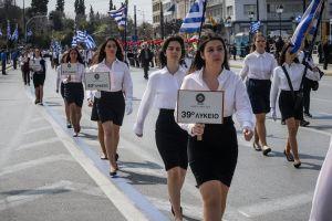 «Μακεδονία ξακουστή»: Αντί για εμβατήριο… σιωπητήριο στη μαθητική παρέλαση της Αθήνας!