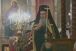 """Ναυπάκτου Ιερόθεος από την Πάτρα: """"Η εορτή του Ευαγγελισμού δείχνει το μυστήριο της Θείας Οικονομίας"""""""