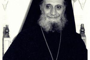 π.Λίβυος: Η νηστεία ως προσμονή του Θεού, κατά τον Γέροντα Αιμιλιανό Σιμωνοπετρίτη