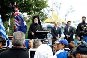 Η Ελληνική Κοινότητα Μελβούρνης στηρίζει την Παμμακεδονική, αλλά διαφωνεί με την ακραία ρητορική της