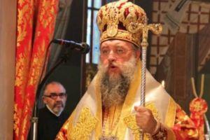 """Κηφισίας Κύριλλος για την Αγία Τεσσαρακοστή: """"Νηστεία τροφών αλλά κυρίως παθών"""""""