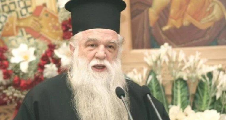 Καλαβρύτων Αμβρόσιος: Μίσος κατά της Εκκλησίας και της Πατρίδας έχει ο Τσίπρας και τα τσιράκια του
