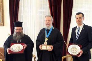 Τον ΑρχιεπίσκοποΚύπρου Χρυσόστομο τίμησε ο Μητροπολίτης Χίου Μάρκος