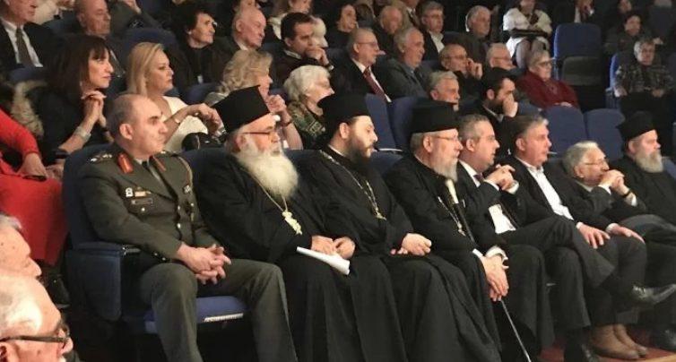 Στο Χολαργό ο Κύπρου Χρυσόστομος και ο Πάφου Γεώργιος για τον ήρωα του Κυπριακού Αγώνα Γρηγόρη Αυξεντίου