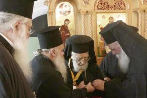 Η Ιερά Σύνοδος τίμησε μία εμβληματική προσωπικότητα της Εκκλησίας τον Αχελώου Ευθύμιο