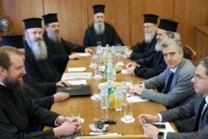 Συνεδρίαση της Επιτροπής Διαλόγου εν όψει της Ιεραρχίας
