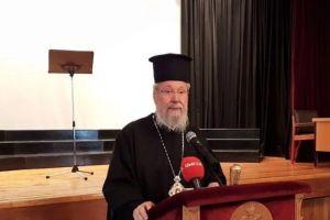Ο Αρχιεπίσκοπος Κύπρου Χρυσόστομος Β ´, κατά τον 12ο Παγκύπριο Διαγωνισμό : «Οι Αγιοι ήταν καθημερινοί άνθρωποι σαν κι εμάς»