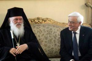 Ακυρώθηκε η παρουσία του Αρχιεπισκόπου και ΠτΔ στο Λαγκαδά