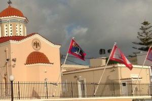 Οι σημαίες της Επανάστασης στην Αγία Παρασκευή Καστέλλου