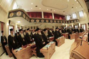 Έκτακτη σύγκληση της Ιεραρχίας εντός του Μαρτίου, με δύο καυτά θέματα και εκλογές τριών  Μητροπολιτών και Επισκόπων(;).