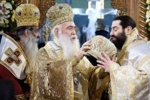 Χειροτονήθηκε ο  νέος Επίσκοπος  Ευρίπου Χρυσόστομος, βοηθός παρά τω Αρχιεπισκόπω Αθηνών