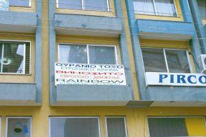 Εκκλησιασμό στη «μακεδονική γλώσσα» ζητά το «Ουράνιο Τόξο»