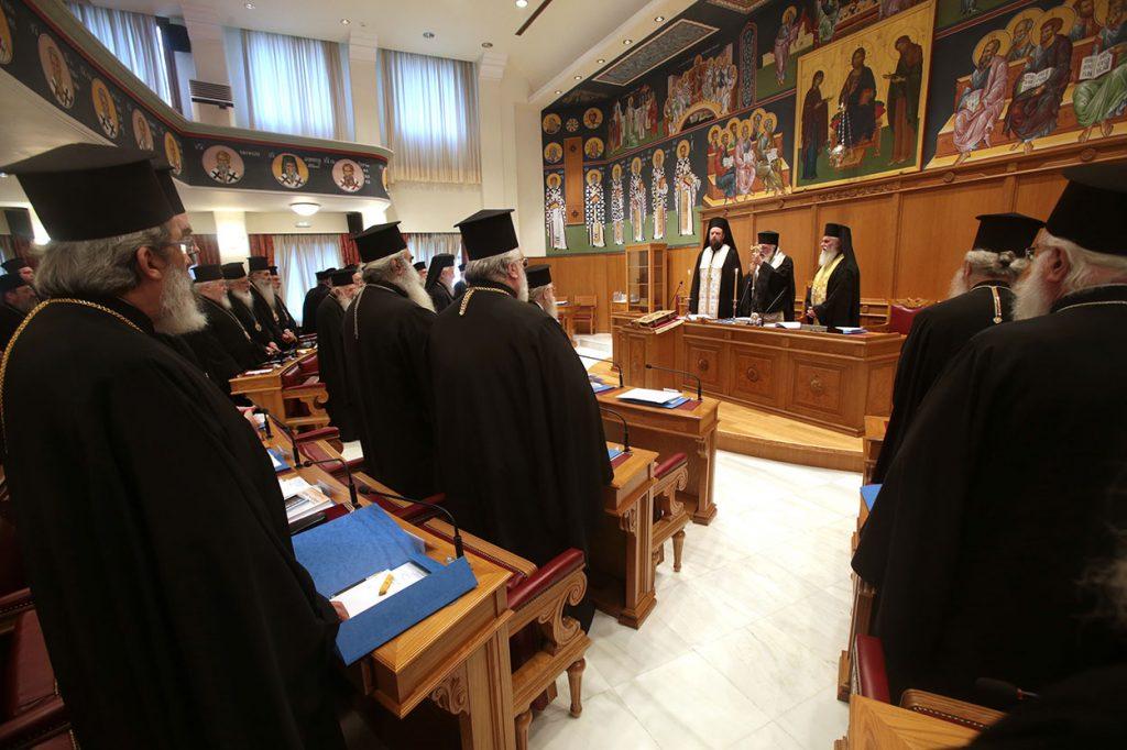 You are currently viewing Η Εκκλησία ανθίσταται εν Σώματι στο νέο Ποινικό Κώδικα