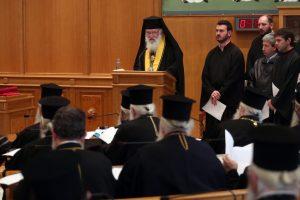 Η λειτουργία στη… «μακεδονική», το Ουκρανικό και η αναθεώρηση του ποινικού κώδικα στο «τραπέζι» της Ιεράς Συνόδου