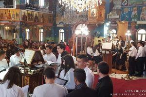 Μουσική πανδαισία στην Παναγία Ελεούσα Λιοπετρίου Κύπρου·:Μαθητές από την Κατερίνη έψαλλαν στην Δ ´ Στάση Χαιρετισμών