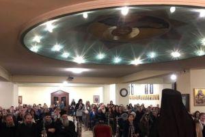 Εκδήλωση της Ι. Μ. Κίτρους για την Ιεραποστολή στην Τανζανία