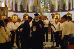 Ι. Μ. Αρκαλοχωρίου: Εκδήλωση της Σχολής Βυζαντινής Μουσικής