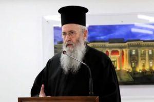 """Ναυπάκτου Ιερόθεος: """"Αποστολική Παράδοση και Αποστολική Διαδοχή στο μυστήριο της Εκκλησίας"""""""