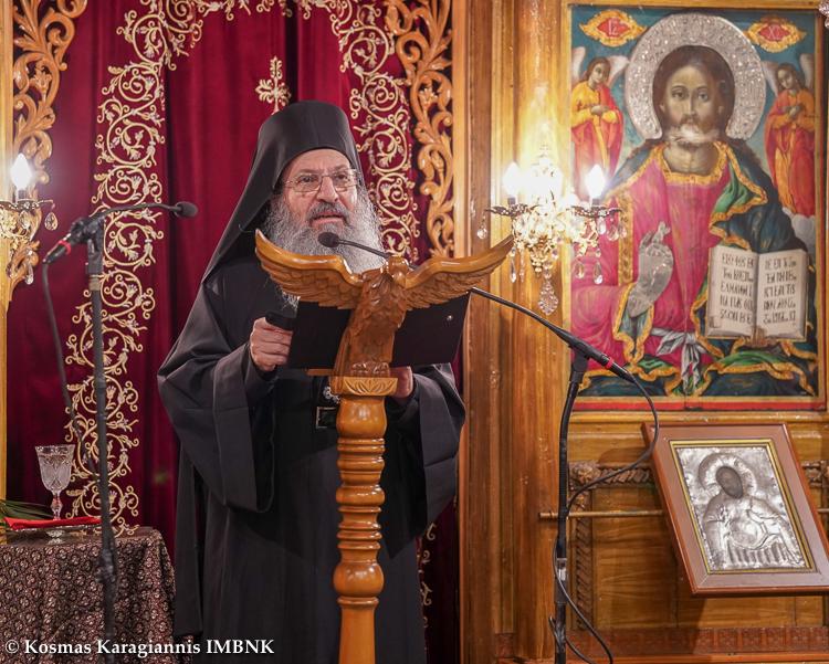 Ομιλία Καθηγουμένου Ι.Μ. Σίμωνος Πέτρας Αρχιμ. Ελισσαίου στη Νάουσα