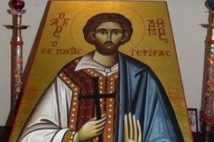 Η μνήμη του αγίου Δήμου, του εκ Μακράς Γεφύρας τιμήθηκε στην Ι.Μητρόπολη Διδυμοτείχου