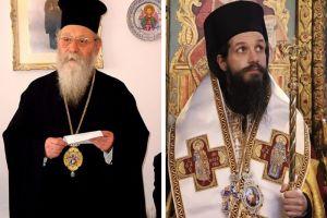 Ο Πατήρ Γέρων  Κίτρους Αγαθόνικος τω υιώ Σισανίου Αθανασίω