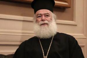 Αλεξανδρείας Θεόδωρος: «Η Ελλάδα ξέρει να ανασταίνεται»