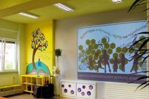 Η Σχολική Βιβλιοθήκη της Κατερίνης επ´ονόματι του Σεβ. Γέροντος Κίτρους Αγαθονίκου
