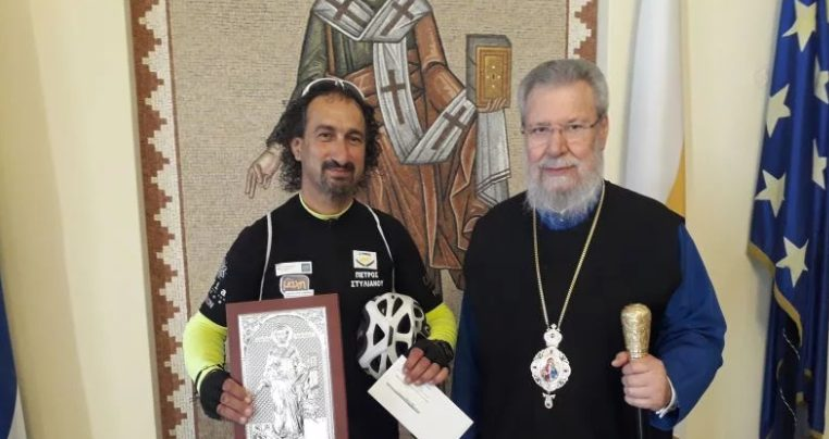 Ο Αρχιεπίσκοπος Κύπρου Χρυσόστομος στηρίζει τον αγώνα των καρκινοπαθών