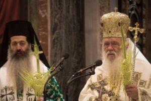 Η Κυριακή των Βαΐων στην Μητρόπολη Αθηνών με τον Αρχιεπίσκοπο Ιερώνυμο και τον Θεσπιών Συμεών