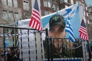 Ο Κωνσταντίνος Κατσίφας τιμήθηκε στην Βοστώνη