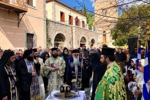 Κυριακή της Σταυροπροσκυνήσεως στην Μονή του Οσίου Λουκά