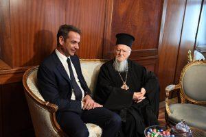 Επίσκεψη του Προέδρου της Νέας Δημοκρατίας Κυριάκου Μητσοτάκη στο Οικουμενικό Πατριαρχείο