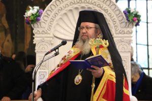 Επιστολές  του Επισκόπου Φαναρίου Αγαθαγγέλου  για την καταστροφική πυρκαγιά της Παναγίας  των Παρισίων
