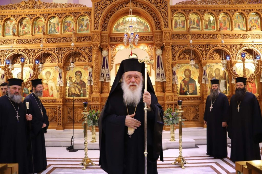 You are currently viewing Στον Άγιο Δημήτριο στο Μπραχάμι, ο Αρχιεπίσκοπος Ιερώνυμος, για την ακολουθία του Νιπτήρος