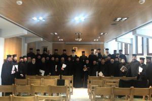 Σύναξη Εκπροσώπων Ιερών Μητροπόλεων, για την διοργάνωση των επετειακών εκδηλώσεων της Εκκλησίας της Ελλάδος, για τα 200 χρόνια από την Επανάσταση του 1821