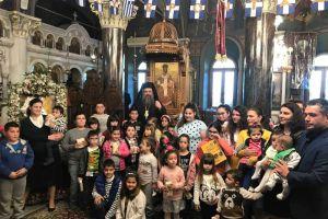 Δώρα σε παιδιά μοίρασε ο Μητροπολίτης Χίου με την ευκαιρία των ονομαστηρίων του