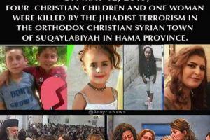 Άγρια δολοφονία Ορθόδοξων κατηχητόπουλων στην Συρία – Αφιερωμένη στην μνήμη τους η γιορτή λήξης των κατηχητικών σχολείων της Ι. Μητροπόλεως Δημητριάδος