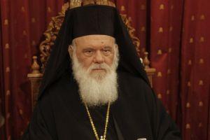 Η Π.Ε.Θ.  θέτει σειρά ερωτημάτων προς τον Μακ. Αρχιεπίσκοπο κ. Ιερώνυμο