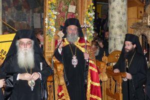 Ο Εσπερινός της Αγίας Σοφίας της Κλεισούρας στην Καστοριά