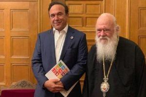 Με τον Πέτρο Κόκκαλη συναντήθηκε ο Αρχιεπίσκοπος Ιερώνυμος