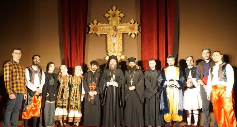 Ο Τρίκκης και Σταγών Χρυσόστομος σε παράσταση για τον Νεομάρτυρα Αγιο Παύλο