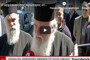 Επισκέφθηκε την 8χρονη Αλεξία στο Παίδων ο Αρχιεπίσκοπος Ιερώνυμος