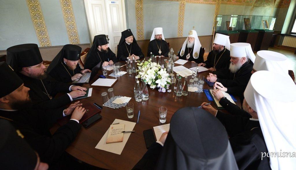 Εκλογή του Αρχιμ. Επιφανίου Δημητρίου σε Επίσκοπο για τους Έλληνες της Ουκρανίας