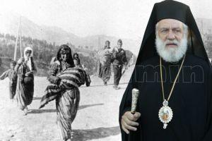 «Η βαθειά Ελλάδα του Πόντου» Του Σεβ. Σύρου Δωροθέου Β ´- Από την εφημερίδα «Κιβωτός της Ορθοδοξίας»