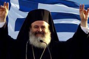 Αρχιεπίσκοπος Χριστόδουλος·«Κάποτε η Μακεδονία μας  θα σώσει την Ελλάδα»