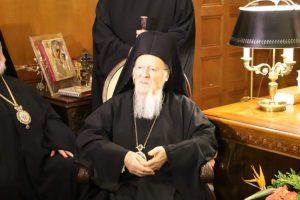 Ο Οικουμενικός Πατριάρχης ανήμερα του Αγίου Κωνσταντίνου από την Πόλη:«Η Ρωμηοσύνη δεν ξόφλησε όπως θα ήθελαν μερικοί»