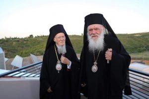 Μόνο στον πανηγυρικό εσπερινό των ονομαστηρίων του Πατριάρχη   θα παραστεί ο Αρχιεπίσκοπος Ιερώνυμος
