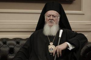 Ο Οικ.  Πατριάρχης  στη Χάλκη