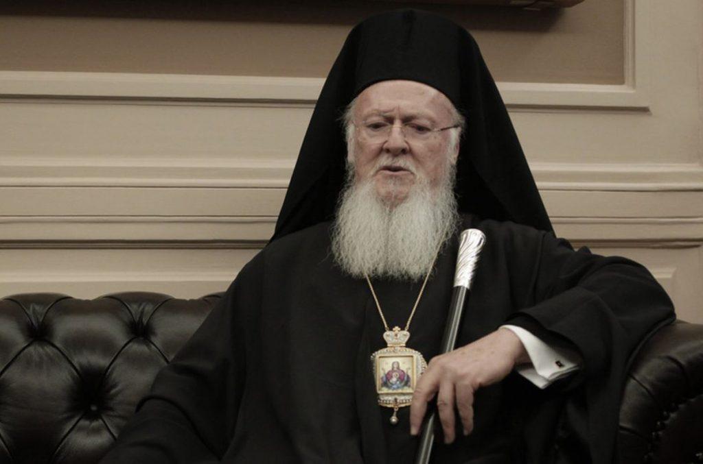 Η σχισματική Εκκλησία των Σκοπίων επιδιώκει «αναγνώριση» από το Φανάρι