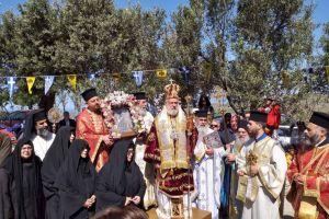 Η Πανήγυρις της εν Άνδρω παλαιφάτου Ιεράς Μονής Ζωοδόχου Πηγής